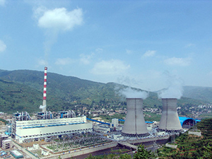 Time hack application of Guizhou Yemazhai power station