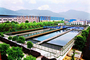 Fujian sewage treatment center distribution monitoring